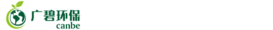 澳门新葡新京网络网址_佛山污水河道治理_场地土壤污染修复工程服务